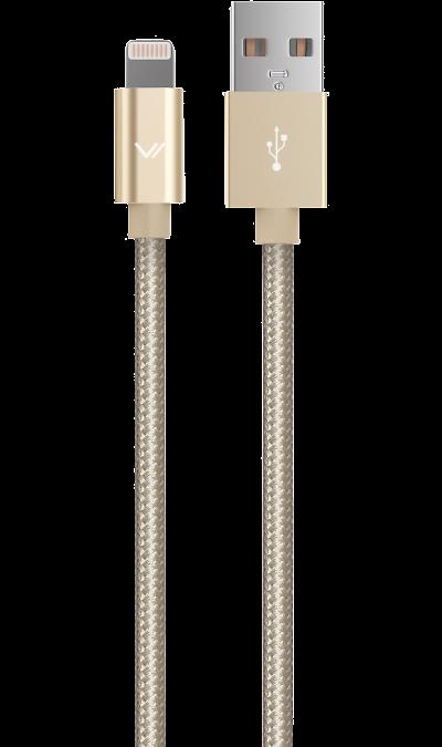 Кабель Vertex Lightning MFI (золотистый)